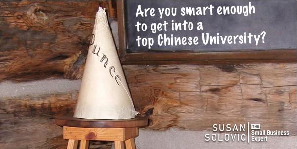 Chinese University Quiz